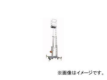 長谷川工業/HASEGAWA 手動ワイヤーウインチ式高所作業台セリフトロック SLR65