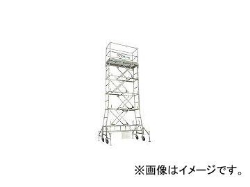 日鐵住金建材 アップスター42型 最大作業床高さ4195mm 5段階調節可能 US42S
