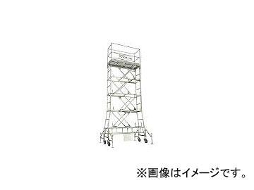 日鐵住金建材 アップスター36型 最大作業床高さ3600mm 5段階調節可能 US36S