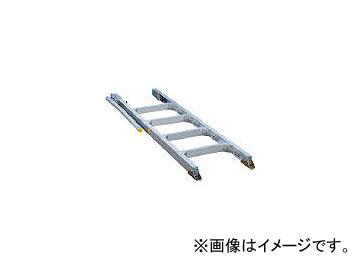 アルインコ/ALINCO トラック昇降はしご「楽トラ」 GXT15T