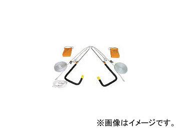 藤井電工/FUJII-DENKO 屋根上作業用 ヤネロップ300型 一式 YU300BX(3882403) JAN:4956133028779