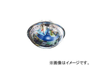 コミー/KOMY ドームミラー(十字路専用)1043φ D100(3953785)