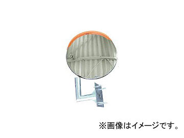 積水樹脂/SEKISUIJUSHI ジスミラー「壁取付型」 KM600SYO