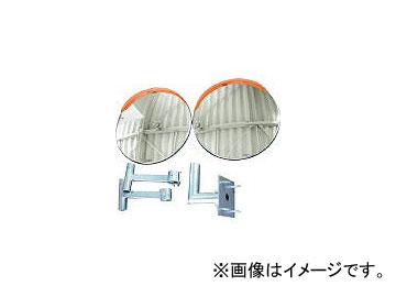 積水樹脂/SEKISUIJUSHI ジスミラー「壁取付型」 KM600WYO KM600WYO, ワコウシ:be169008 --- sunward.msk.ru