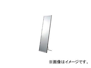 足立硝子/ADACHIGLASS AGミラー(600×1800)シルバー AG60180SL