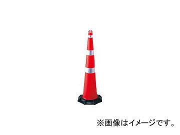 日本緑十字社 JRC-R ジャンボコーンスタンド 380mm×H1400mm 116130(3719545) JAN:4932134135715