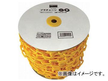 トラスコ中山/TRUSCO プラチェーン 6mm×50m 黄 TPC6Y50(4163141) JAN:4989999212105