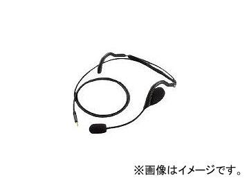 アイコム/ICOM ネックアーム型ヘッドセット HS95(2981645) JAN:4909723810032