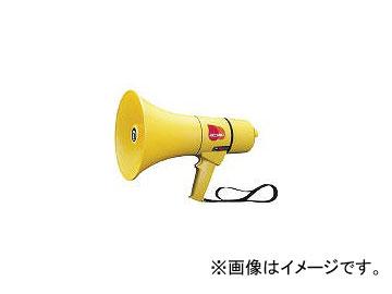 ノボル電機製作所/NOBORUDENKI セフティーメガホン15Wサイレン音付防水仕様(電池別売) TS803(3056937) TS803(3056937) JAN:4543853000170 JAN:4543853000170, 新田郡:f723e3e6 --- officewill.xsrv.jp