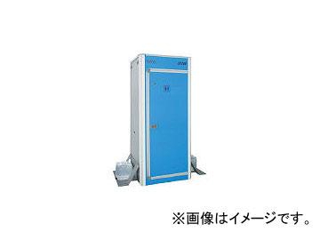 アクト石原/ACT 簡易仮設トイレ FOT003B