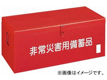トラスコ中山/TRUSCO 非常災害用備蓄品箱 W900×D420×H370 FB9000(5196477) JAN:4989999511451