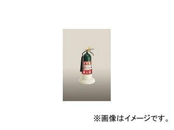 ヒガノ/HIGANO 消化器ボックス置型 PFG004S1(4122828) JAN:4560417102101