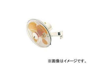 スイデン/SUIDEN ウォール扇 プラスチックハネ 単相100V SF45MV1VP(3906451) JAN:4538634168132