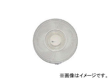 スイデン/SUIDEN 工場扇用 45Fタイプ用ガード 45MG