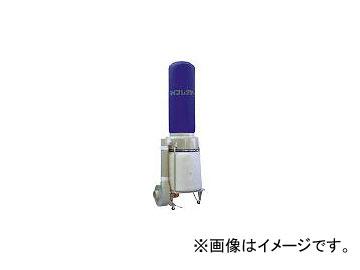 ムラコシ/MURAKOSHI 集塵機 3.7KW 50HZ MY200X50HZ