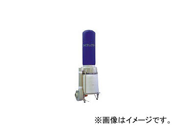 ムラコシ/MURAKOSHI 集塵機 3.7KW 60HZ MY200X60HZ