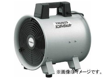 トラスコ中山/TRUSCO ハンディジェット ハネ外径250mm HJF250(2211793) HJF250(2211793) ハネ外径250mm JAN:4989999503012 JAN:4989999503012, ワールドサイクル ウェアハウス:a8b6e17b --- officewill.xsrv.jp
