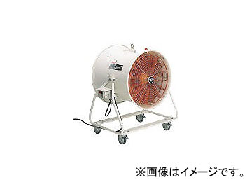 スイデン/SUIDEN どでかファン大型キャスタ扇 SJF600A3(2738261)