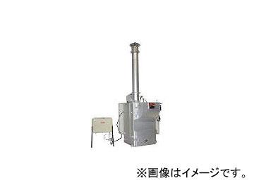 和光機械工業/WACOH アースクリーン焼却炉 CI4956GAT
