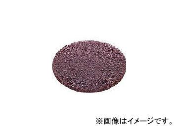 """山崎産業/YAMAZAKI コンドル (ポリシャー用パッド)51ラインフロアパッド13""""茶(剥離用) E1713BR(3568334) JAN:4903180318209"""