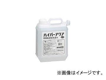 山崎産業/YAMAZAKI コンドル (洗剤)ハイパーアクア 20L CH560200XMB(3597598) JAN:4903180630998
