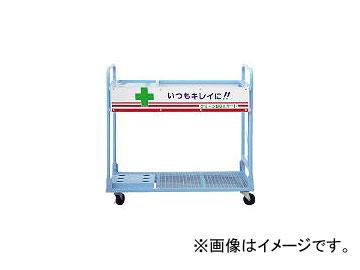キタムラ産業/KITAMURA クリーンカート本体 CBX2