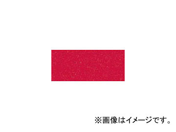 ワタナベ工業/WATANABE JAN:4903620901077 パンチカーペット パンチカーペット クリムソン 防炎 91cm×30m CPS7139130(3971350) CPS7139130(3971350) JAN:4903620901077, CINQUE CLASSICO:5a3908c1 --- officewill.xsrv.jp