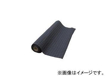トーワ/TOWA ダイヤマットグリッド 920mm幅×10m 黒色 DMGRA9207(3611736)