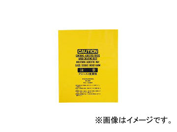 岩谷マテリアル アスベスト袋黄小 ASBHC(2993210) JAN:4980356008041 入数:100枚