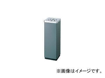 送料無料 山崎産業 YAMAZAKI コンドル 日時指定 灰皿 卸直営 スモーキング YS55LIDGR グレー 3057321 YS-106B消煙 JAN:4903180107865