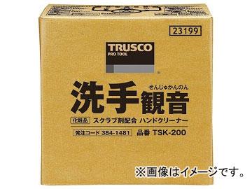 トラスコ中山/TRUSCO 洗手観音 20kg バックインボックス TSK200(3841481) JAN:4989999039597