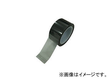 アキレス/ACHILLES 導電性強粘着テープ ICテープ50mm幅 ST650C
