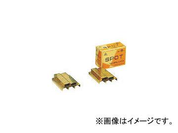 昌弘機工/SHOKOKIKO SPOT ステープル 18×35 SS18(1198211) JAN:4536239001243