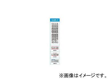 サトー/SATO ハンドラベラー UNO用ラベル 1W-6税込価格強粘(100巻入) 23999151(3905527) JAN:4993191294395