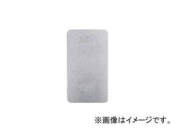 三甲/SANKO EPスペーサー 1810T50 グレー 780086GL(3541827) JAN:4983049795051