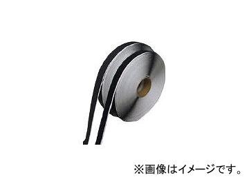 伸和/SHINWA マジクロスH オス 強粘着付 25mm×20m 白 1H2UC2520W(3666166) JAN:4903757246645