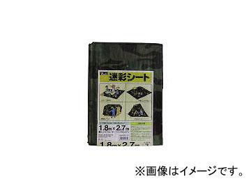 新作送料無料 ユタカメイク YUTAKAMAKE シート #2000迷彩シート 1.8×2.7 超安い 3676102 JAN:4903599221640 MS2002