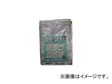 ユタカメイク/YUTAKAMAKE シート 透明糸入りシート 1.8m×3.6m B21(3674983) JAN:4903599052442