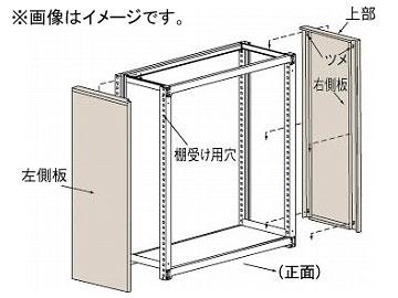 トラスコ中山/TRUSCO M3・M5型棚用はめ込み式側板 450×H1800 NG(4322584) GMM65 NG(4322584) 450×H1800 JAN:4989999738513, 花とインテリア雑貨 Fleur Bazar:26748dde --- officewill.xsrv.jp