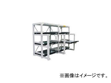 日向製作所/HYUGA スライダーラック N8W1500