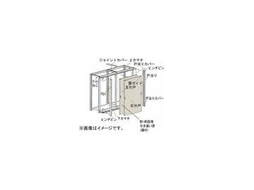 トラスコ中山/TRUSCO M3・M5型棚用引違い扉 1200×H1800 KMM64