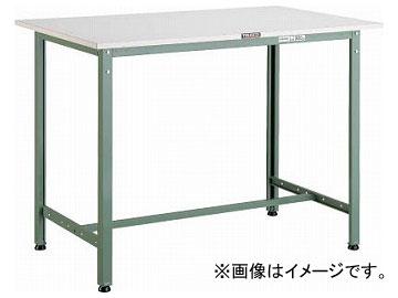 トラスコ中山 JAN:4989999653274 HAE1200(2408201)/TRUSCO 1200×750×H900 HAE型立作業台 1200×750×H900 HAE1200(2408201) JAN:4989999653274, グリーンロケット:5ceb631d --- officewill.xsrv.jp