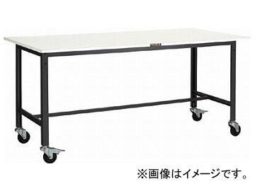 トラスコ中山/TRUSCO LEWP型作業台 1800×900 φ100キャスター付 LEWP1809C100