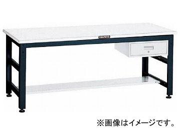 トラスコ中山/TRUSCO UTM型作業台 1800×900×H740 1段引出付 UTM1890F1(2780909)