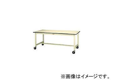 山金工業/YAMAKIN ワークテーブルキャスター付 リノリューム天板W1500×D750 SWRC1575II
