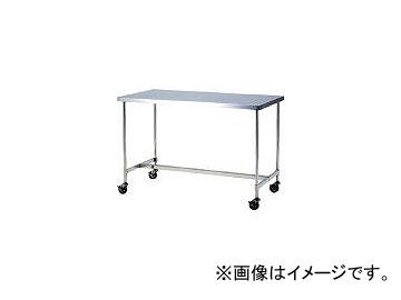 本庄厨房機器製作所 マイティー キャスター付ステンレス作業台 900×450 下部H型補強枠 CWTH9045D