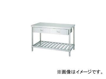 シンコー/SHINKOHIR ステンレス作業台片面引出付スノコ棚 ADS18075