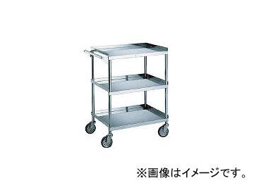 送料無料 アウトレット☆送料無料 米澤器械工業 期間限定の激安セール SUS202C ステンレスワゴン