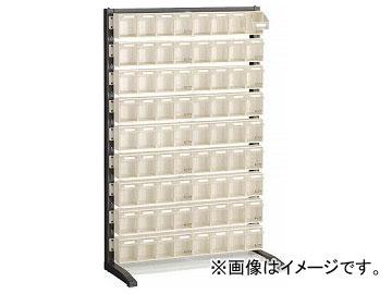 トラスコ中山/TRUSCO UPRラック片面 H1450 ポケットケース付 UPRL1409E(3933059)