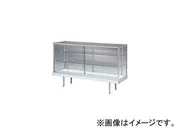 足立硝子/ADACHIGLASS 平ケース(1200×450×917)ブロンズ N415BR